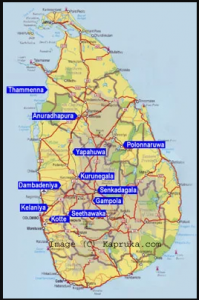 Ancient Kings and Rulers of Sri Lanka (Ceylon)
